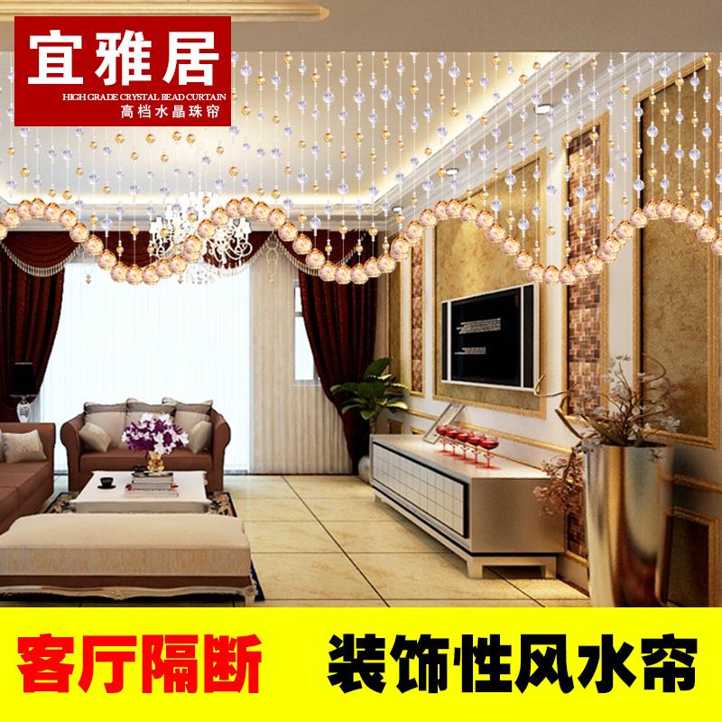 кристал завеса разделяне на крайния продукт, кристал, арчи. завеса обувка украсява хола полу - завесата на входа на ресторант.