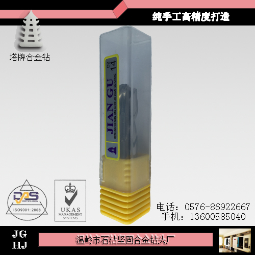 The whole tower of non-standard steel tungsten carbide ball end coating 234 6.0MM straight shank cutter reamer