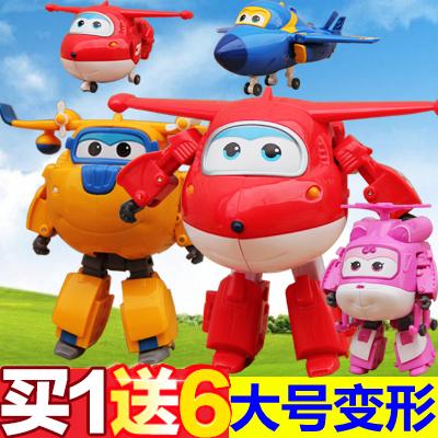 Peter Pan de arroz super conjunto completo de 8 juguetes sólo con gran deformación robot genial Ray Millie le G