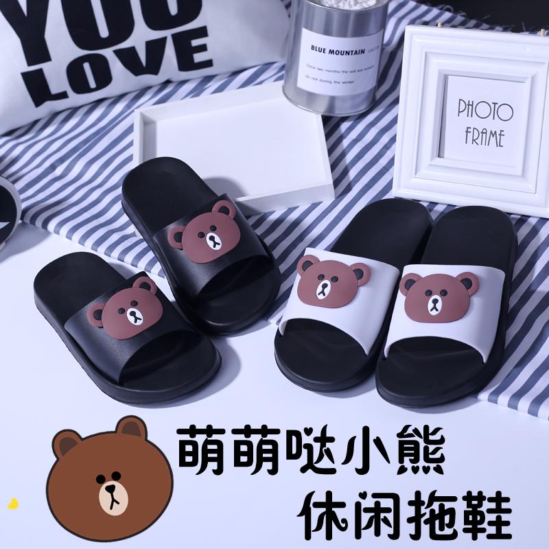 男女士休閑拖鞋夏韓版個性軟底情侶室內外涼拖鞋洗澡浴室防滑拖鞋