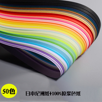 Color paper thickened striae cardboard A4 Yan paper painting floor Yan paper package package manual