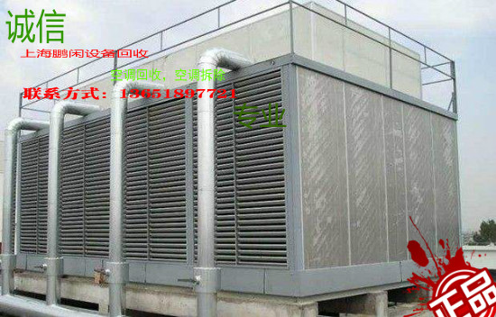 Shanghai air à récupération secondaire d'un équipement de réfrigération de récupération | central | évaporateur de l'unité de récupération | centrale de climatisation de démolition