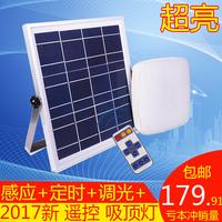L'interno dell'Energia solare il Salotto massimale telecomando super intelligente di Grande Potenza del Cortile ha portato fuori Strada.