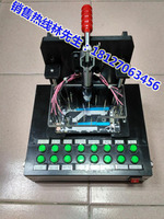 Function test rack, Bluetooth test rack, power test rack, burning test rack, hot press hand dipping furnace