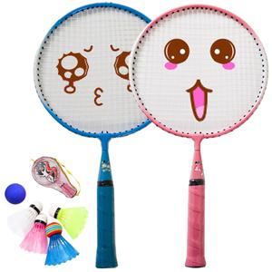 羽毛球拍双拍小孩玩具宝宝轻巧业余儿童球拍初级3-12岁小学生初学
