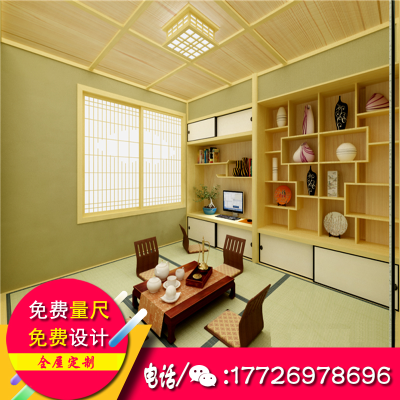 Xi'an tatami platform custom design and customized home measuring study Japanese pine wood storage bed
