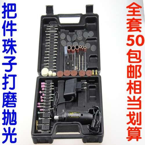 Placa de moagem elétrica pequena 12v maquina de perfuração de madeira para uso múltiplo Máquina de moagem Wen play mini-mini chuck