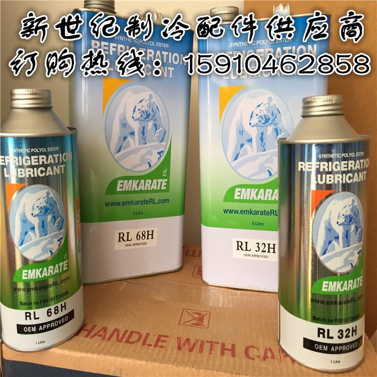 kompresor za led medved hladilnega olja RL32H1LR404A hladilnega sredstva RL68H RL170H hladilnik olja,