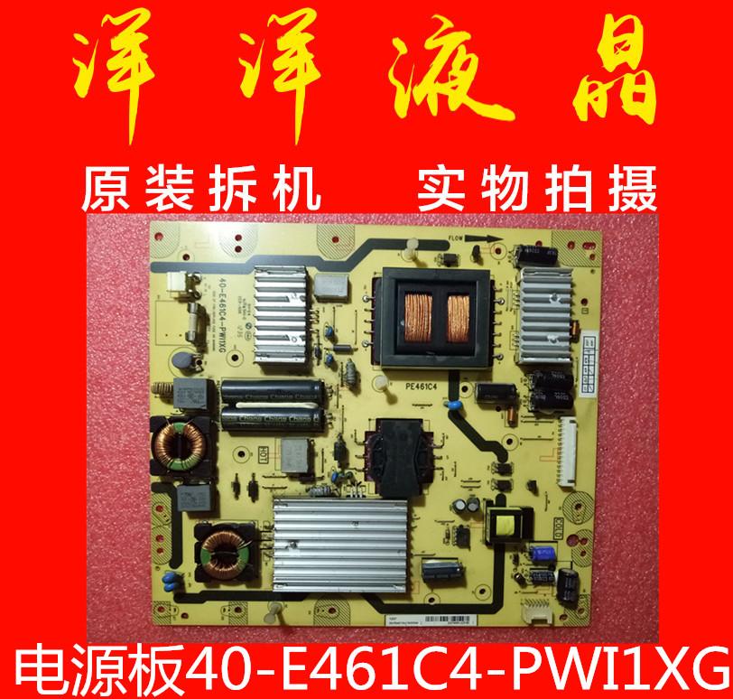 TCL 액정 텔레비전 L48E5390A-3D 배전반 40-E461C4-PWI1XG 회로 플레이트 회로 기판