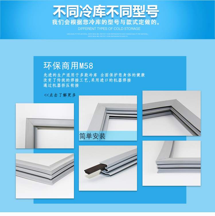 Low temperature environmental protection strong magnetic door rubber strip for cold storage in commercial cold storage, cold sealing strip door sealing strip for cold storage door seal