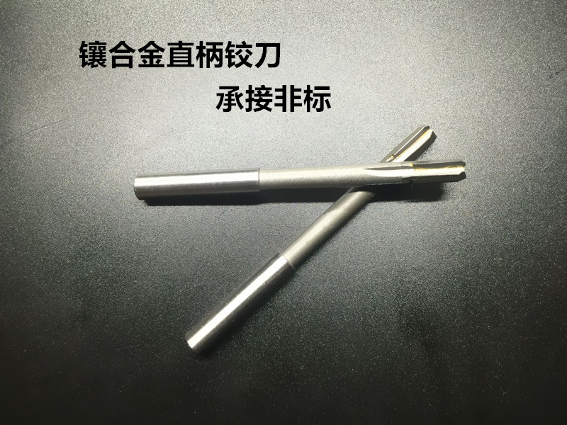 Pin factory alloy reamer reamer reamer reaming straight shank tungsten steel cutter 456789/10/13/14/15-20
