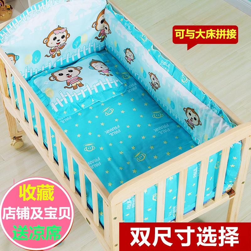 кровать для младенца импорта деревянной колыбели вв двутавровых параллельно маленький ребенок кровати Кровать колыбель колыбель москитную сетку