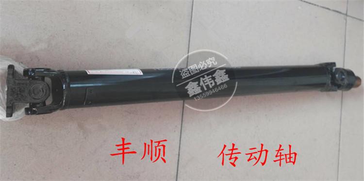 Η SACP xinshun ανταλλακτικά ντράιβσαφτ άξονα συγκροτήματος άξονα ειδικό van