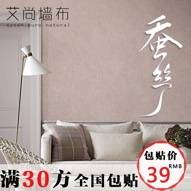 淺杏色無縫蠶絲墻布簡約現代客廳臥室房間背景墻兒童房壁布純色素色墻布