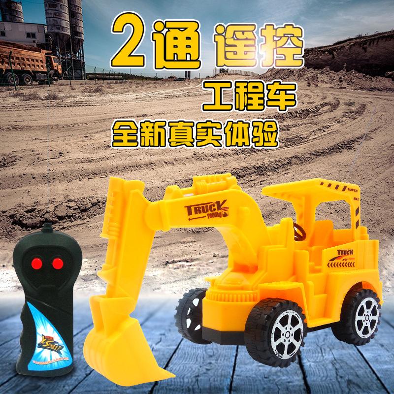 экскаватор экскаватор детей через беспроводной электрический пульт проекта второй бортовой автомобиль имитационной модели игрушки почвы