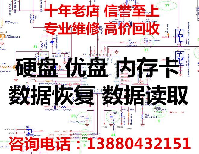 Notebook - desktop - mobile festplatte USB memory card data recovery dell, asus Apple, Lenovo