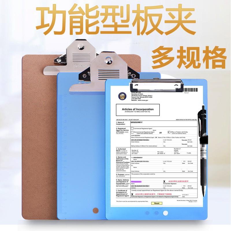 A4 страниц шина товаров небольшой файл, папку толщиной вертикальный архивов сумки папку подкладке меню клип туба