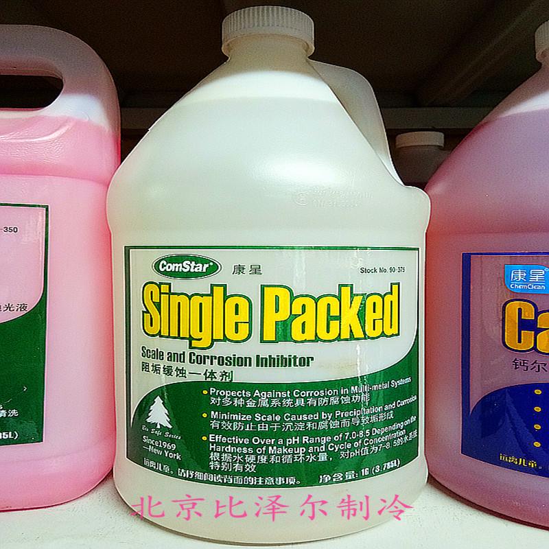 規格品康星スケール防止緩蝕一体剤は腐食を防ぐ機能