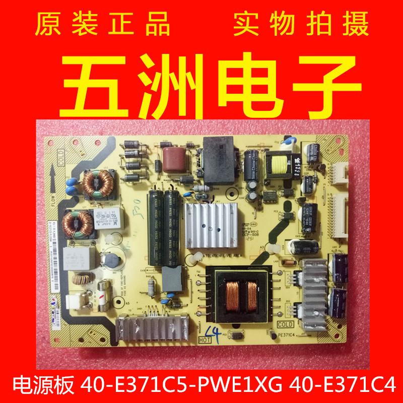 40-E371C5-PWE1XG40-E371C4 - TCLL46E5300D LCD - TV macht.