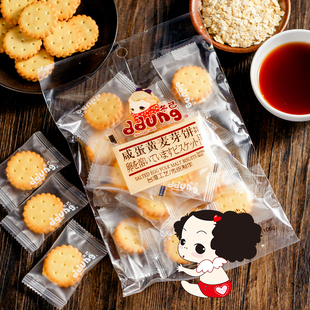 冬己黑糖麦芽饼干咸蛋黄夹心网红零食休闲特产点心东已营养早餐