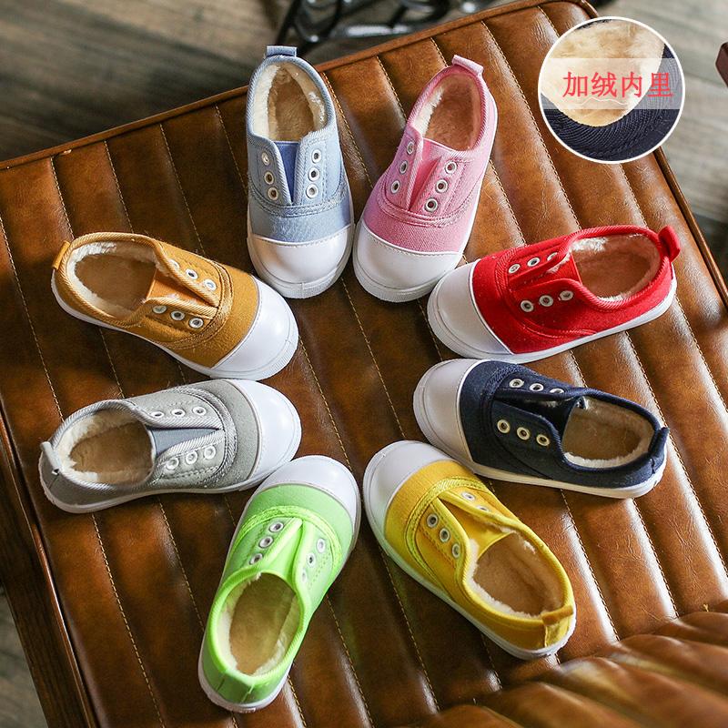 2017新款儿童韩版加绒帆布鞋儿童鞋男童小白鞋女童布鞋春秋板鞋