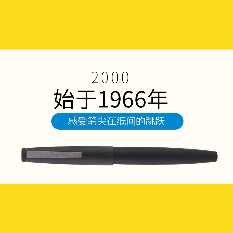 In Germania la Serie 2000 autentico Lamy Ling Ling di fibra di Vetro, Punta Penna Penna Penna d'Oro 2000 14k Bellezza
