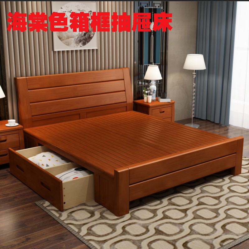 All solid wood bed, 1.8 meters oak bed, 1.5m master double bed, high box storage bed, children's bed 1.35 meters, 1.2 meters