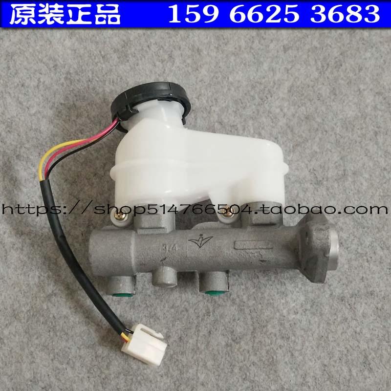 när ev huvudcylindern broms booster pump huvud när elektriska bilar oil aluminium huvud