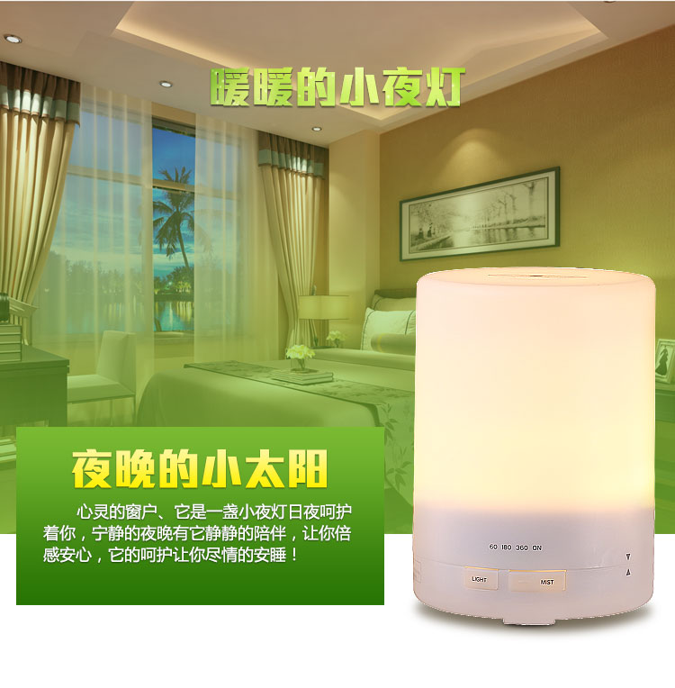 Humidifier, home silence, office bedroom, air conditioning room, air purification, Mini Perfume machine spray