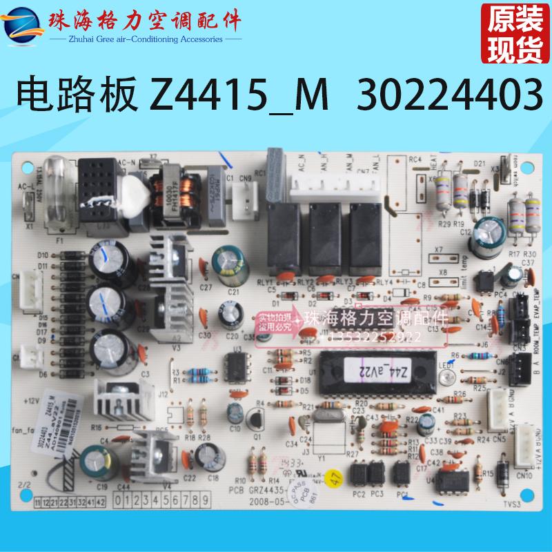 Der Aufsichtsrat 30224403Z4415_MGRZ4435-2 Grad Luft - Luft - Maschine - Vorstand bauteil