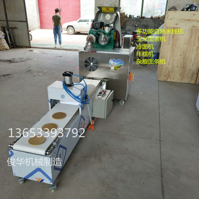 Commercial self cooked noodle machine full automatic corn noodle machine multi function grain noodle machine large corn ballast machine