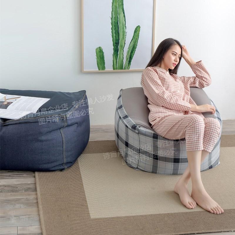 δημιουργική μονό φασόλια ο καναπές κρεβάτι μπαλκόνι καρέκλα στο σαλόνι υπολογιστή ύφασμα καρτούν τόφου καναπέ τατάμι.