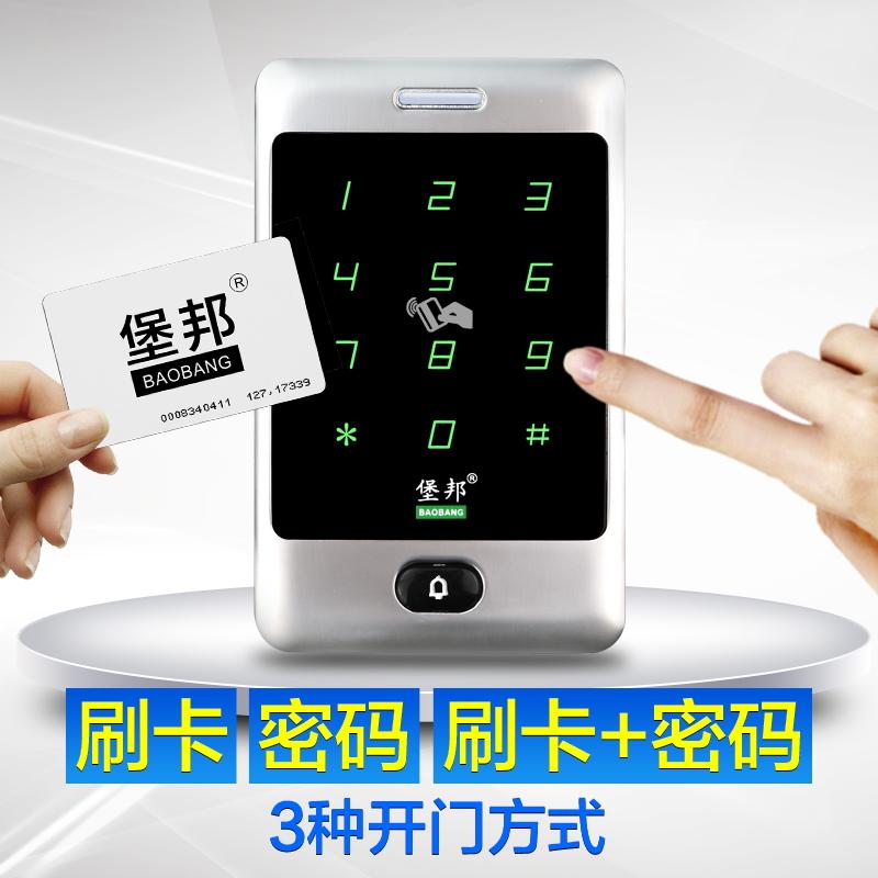 Pakje post 2017 magnetisch slot machine systeem met ijzeren deur pak glazen deur. De deur bewaken.