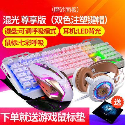 Het pak van de muis spel op het toetsenbord aangesloten desktop mechanische hand licht gekleurde