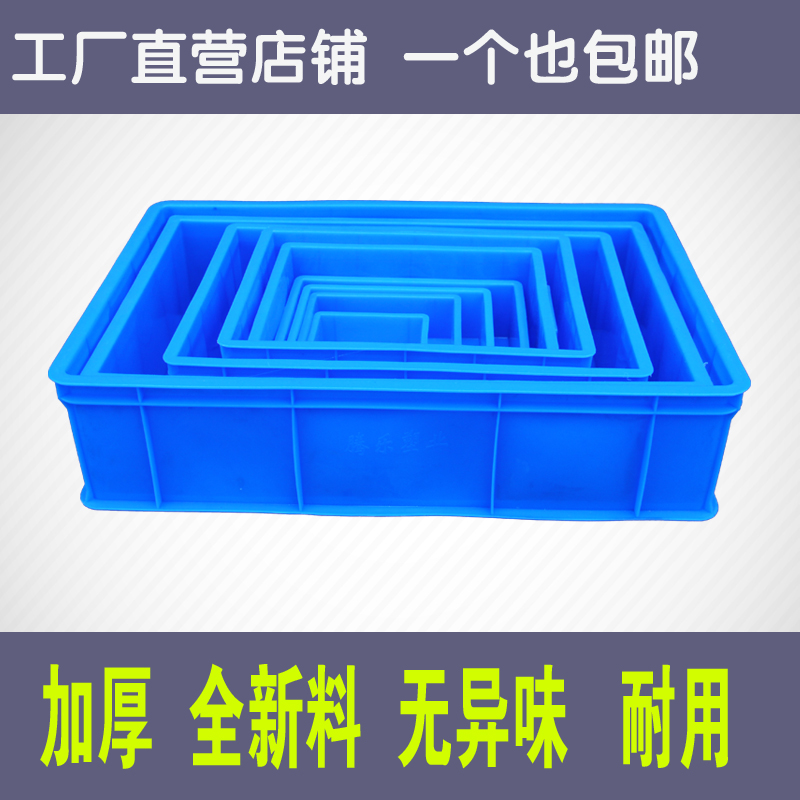 - en förtjockning av plast avrinningsområde sida fält ett material - fält verktyg och reservdelar.