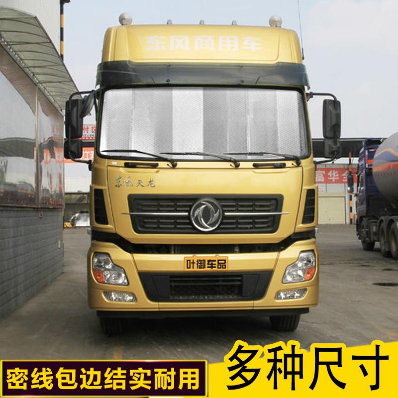 forrude for biler og busser lastbil varmeisolering store sunshading bord pumpe bil sunshade varer før yang.