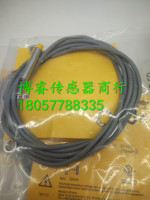 Direct TURCK Turck inductive proximity switch sensors: BI15-M30-VP6X-H1141