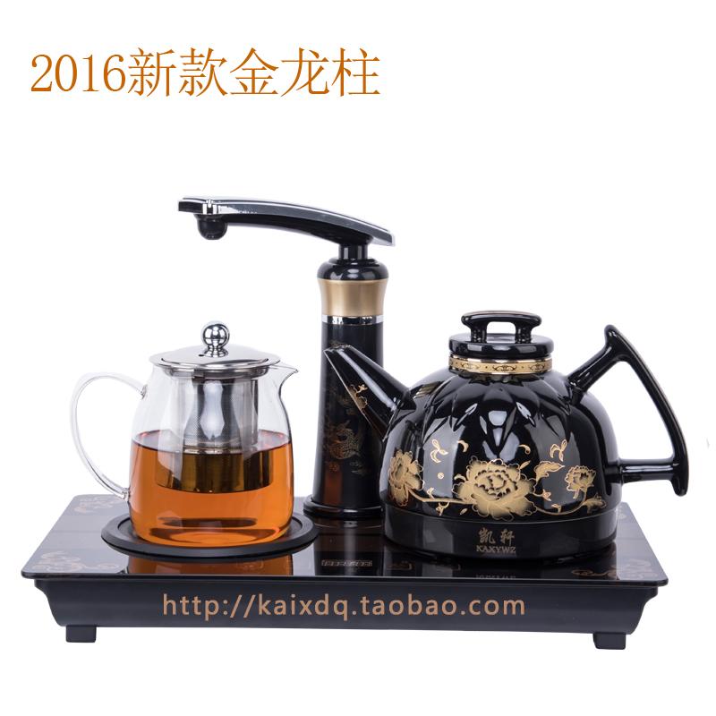 Automático de la alimentación eléctrica de la tetera de té tres en una estufa eléctrica de bombeo de espuma de regalo
