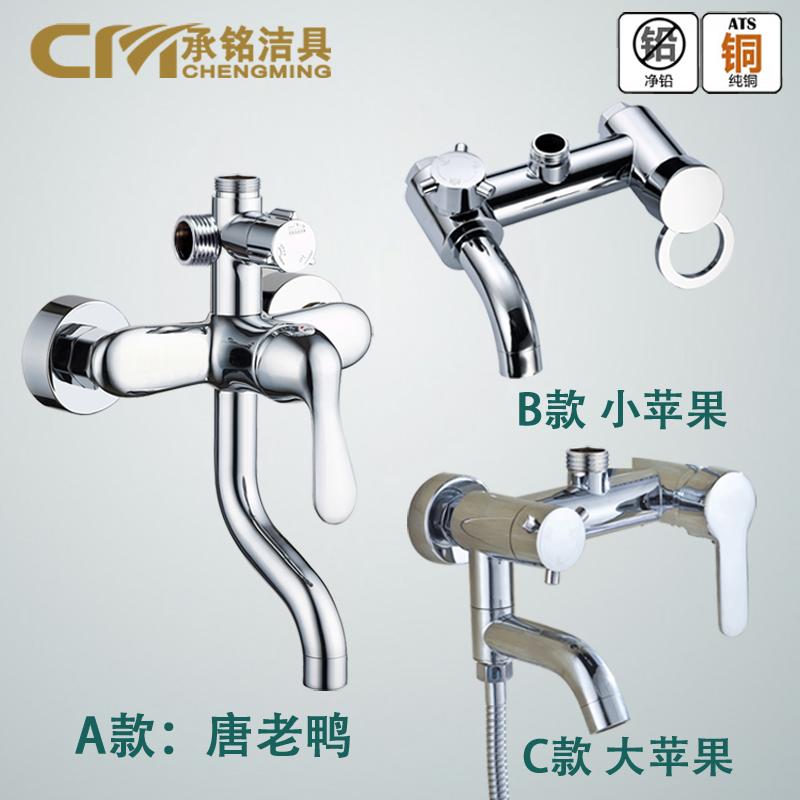 Kupfer - dusche badezimmer versteckte armaturen unter kalten und warmen wasserhahn am dritten ventil badewanne