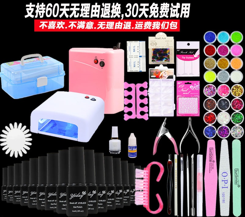Nail tool kit, a complete set of shop for beginners, nail polish gel set, lasting LED phototherapy machine, Manicure Set
