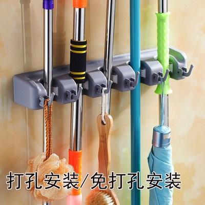 拖把架墙挂钩折叠伞20拖把用品墩布打孔墙体螺丝钉挂杆窗户拖把夹