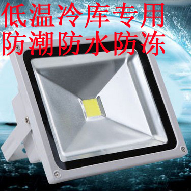Cold storage lamp, LED cold storage, energy saving lamp, 8W/10W waterproof lamp, moisture-proof and low temperature lampshade, LED lamp, led explosion-proof lamp