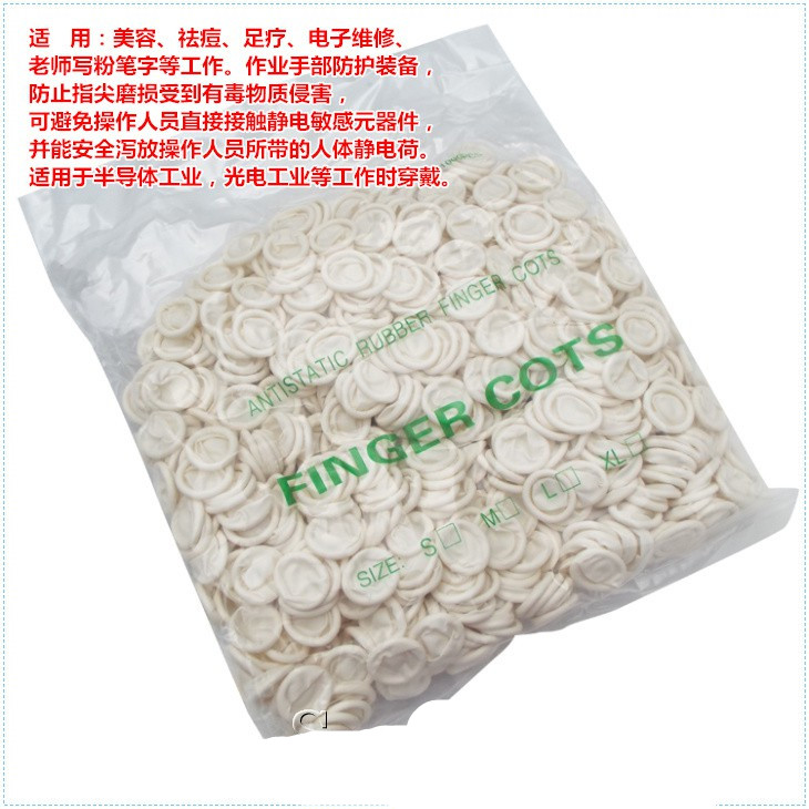 Plastic thick finger cots and note the number money protection rubber finger finger flip cover rubber finger