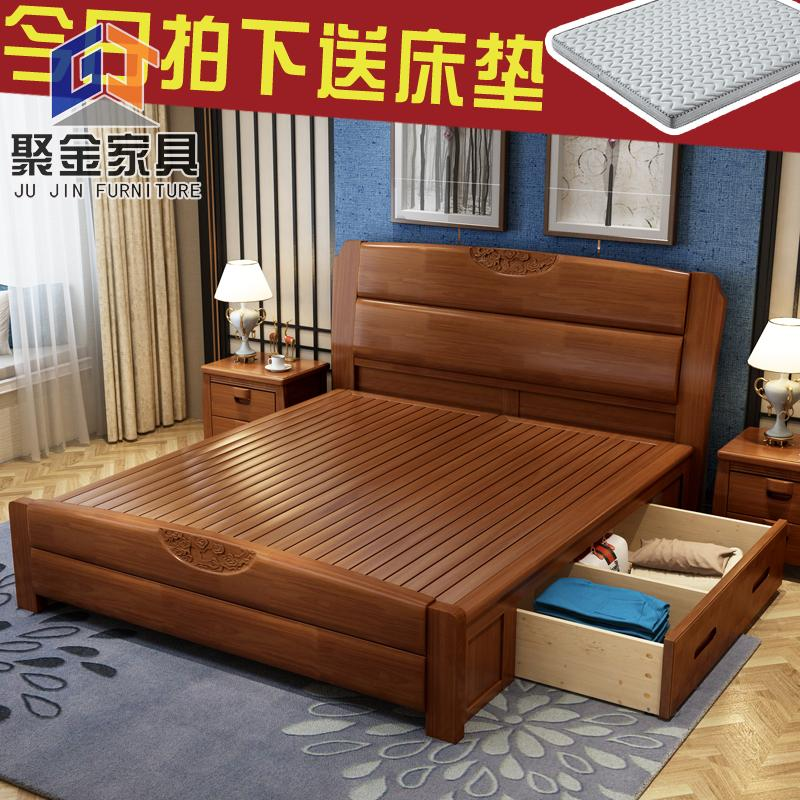 Modern Chinese solid wood bed, 1.8 meters, 1.5 meters high pressure box, storage bed, double oak oak bed bedroom furniture