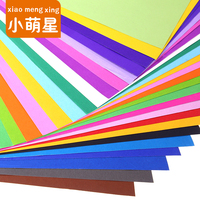 4K color handmade cardboard kindergarten children handmade DIY material wholesale thickening folding paper 180g23 color