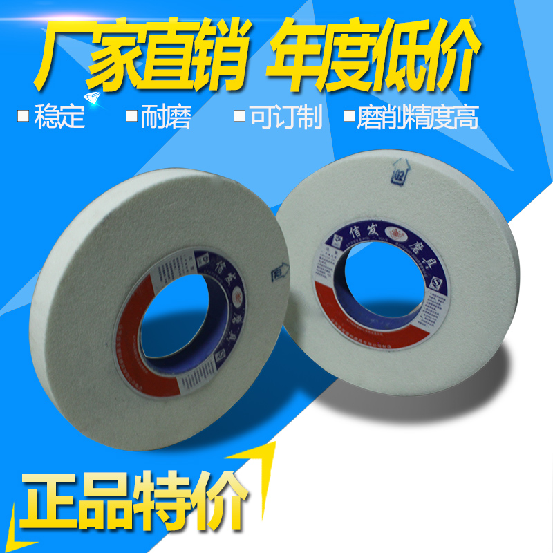 Special clearance white corundum grinding wheel, white corundum ceramic grinding wheel, parallel grinding wheel, metal grinding wheel
