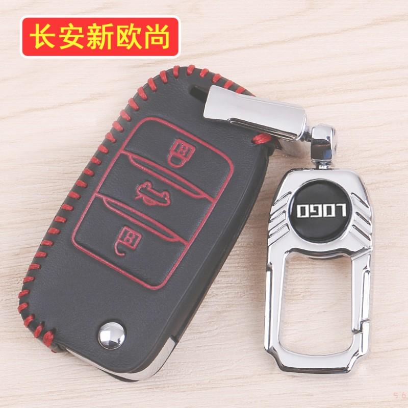 Pacote especial para a chave do carro de controle remoto conjunto de jóias.