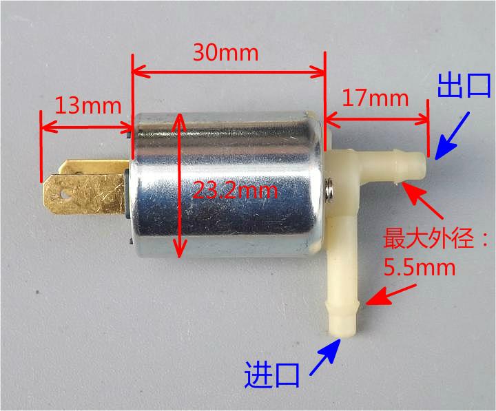 ขดลวดแม่เหล็กไฟฟ้าวาล์วไฟฟ้า 12V . ขนาดเล็กมักจะปิดวาล์วน้ำวาล์วปล่อยชนิดปกติเปิด