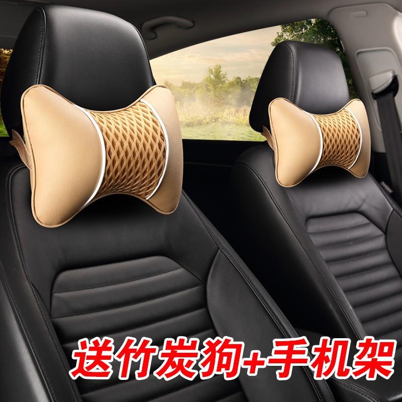 首首クッション成人自動車車車に車で腰保護護頚枕快適介護頚運転