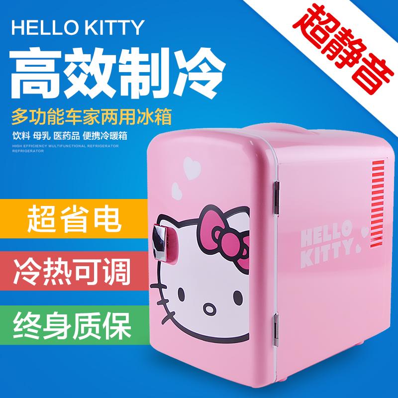 Coca - cola el refrigerador de la Oficina de caja caliente leche de pequeños electrodomésticos los dormitorios de los estudiantes y aislamiento.